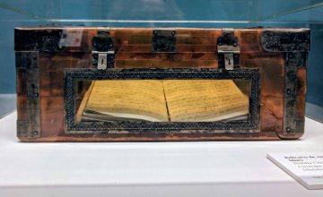 De Tristitia Christi - a rare manuscript from the Archives of San Juan de Ribera in the Museo del Patriarca