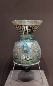 Mosque lamp from Egypt